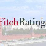 Рейтинг Fitch