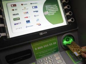 Оплата сотового через банкомат Сбербанка