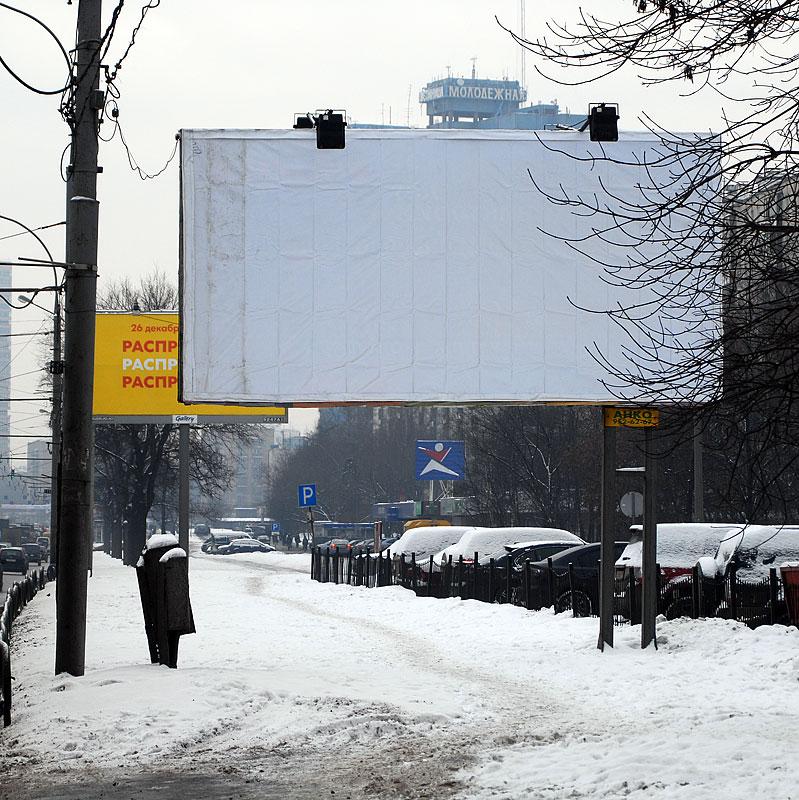 Пустые рекламные щиты