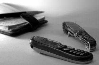 новости отмены мобильного рабства из екатеринбурга