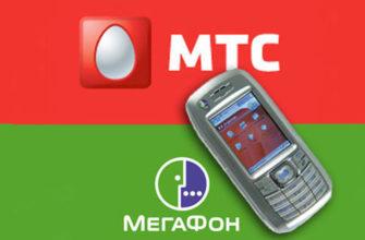 МТС и Мегафон подписали меморандум