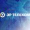 """Коды и телефонные номера ООО """"Сигма Телеком"""""""