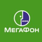 Коды и телефонные номера ОАО «МегаФон»