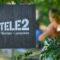 Коды и телефонные номера Tele2, Республика Бурятия