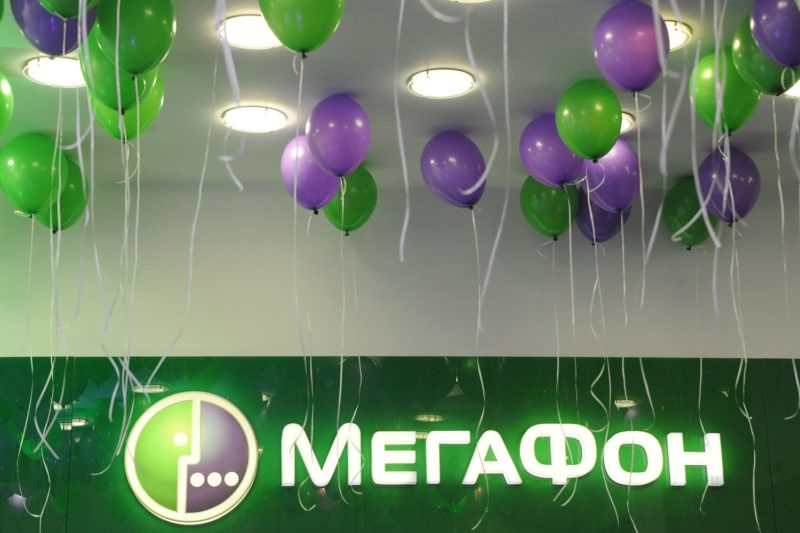 Тариф «МегаФон — Всё включено S»